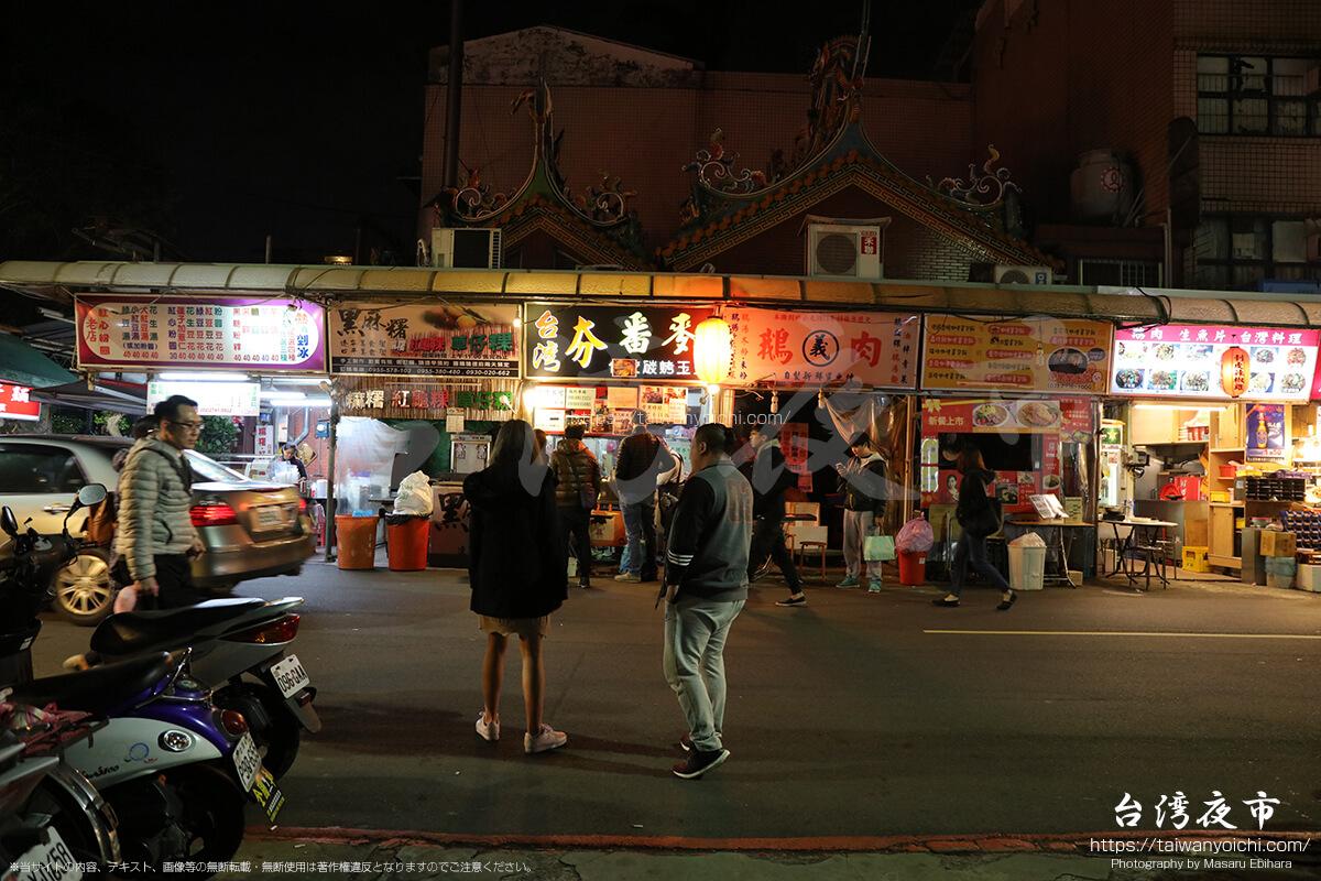 台湾の小吃のお店