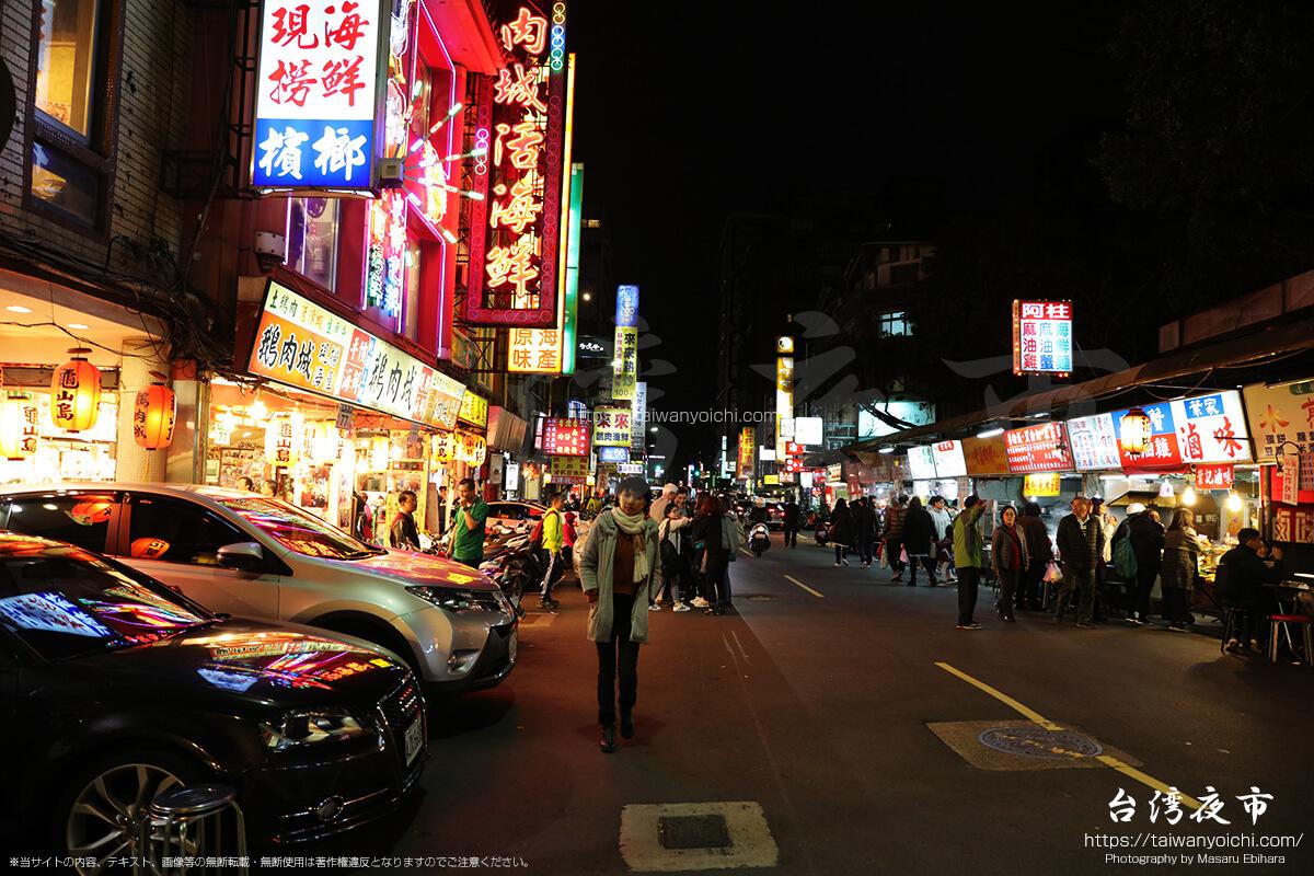 遼寧街夜市の雰囲気と特徴
