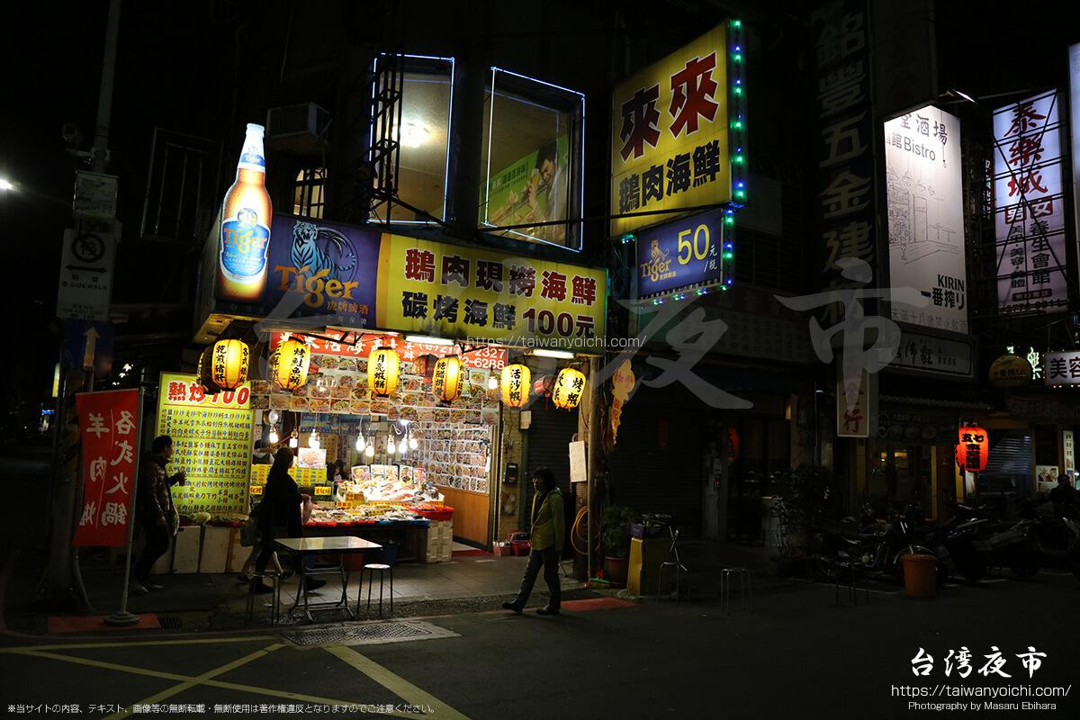 遼寧街夜市にはお酒が売っているというのが確認できる写真