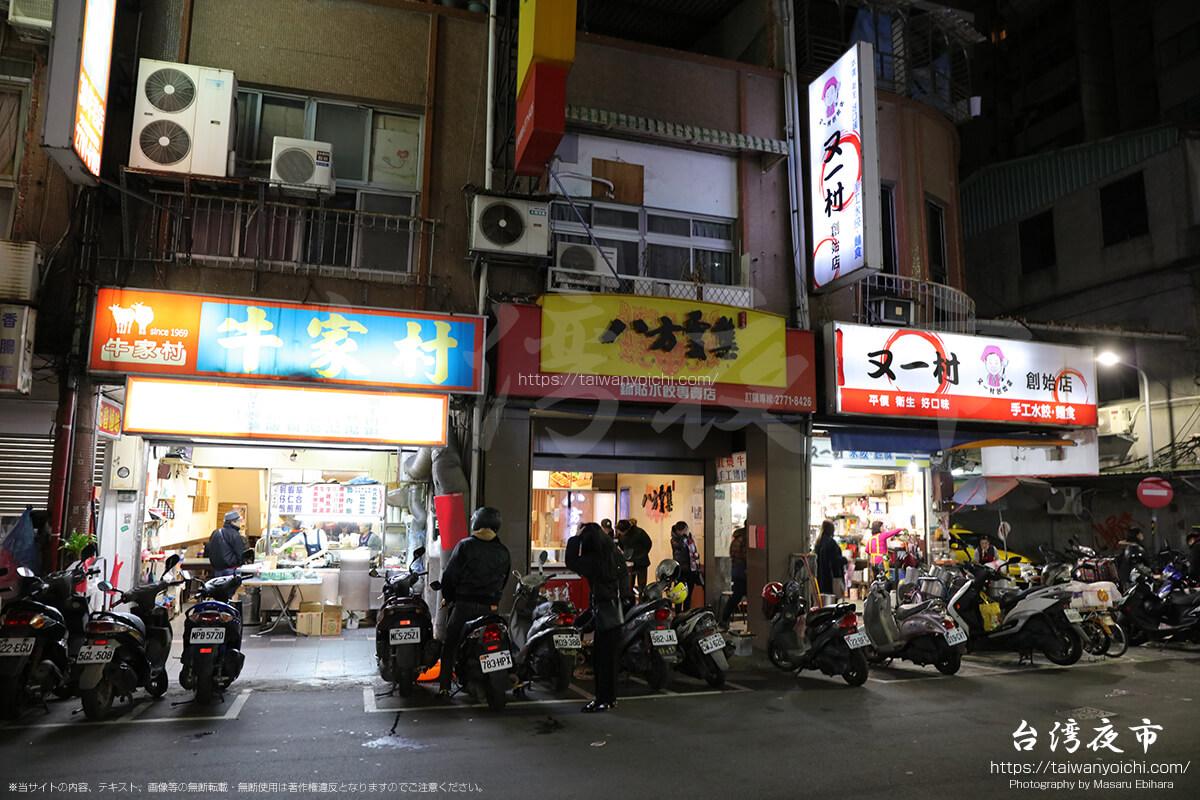 遼寧街夜市周辺に停車するバイク