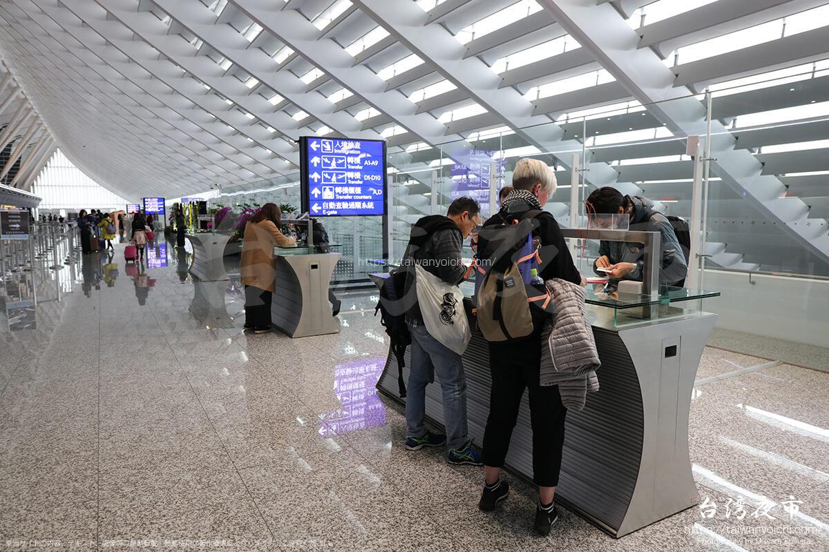 桃園国際空港内の入国カードの記入場所