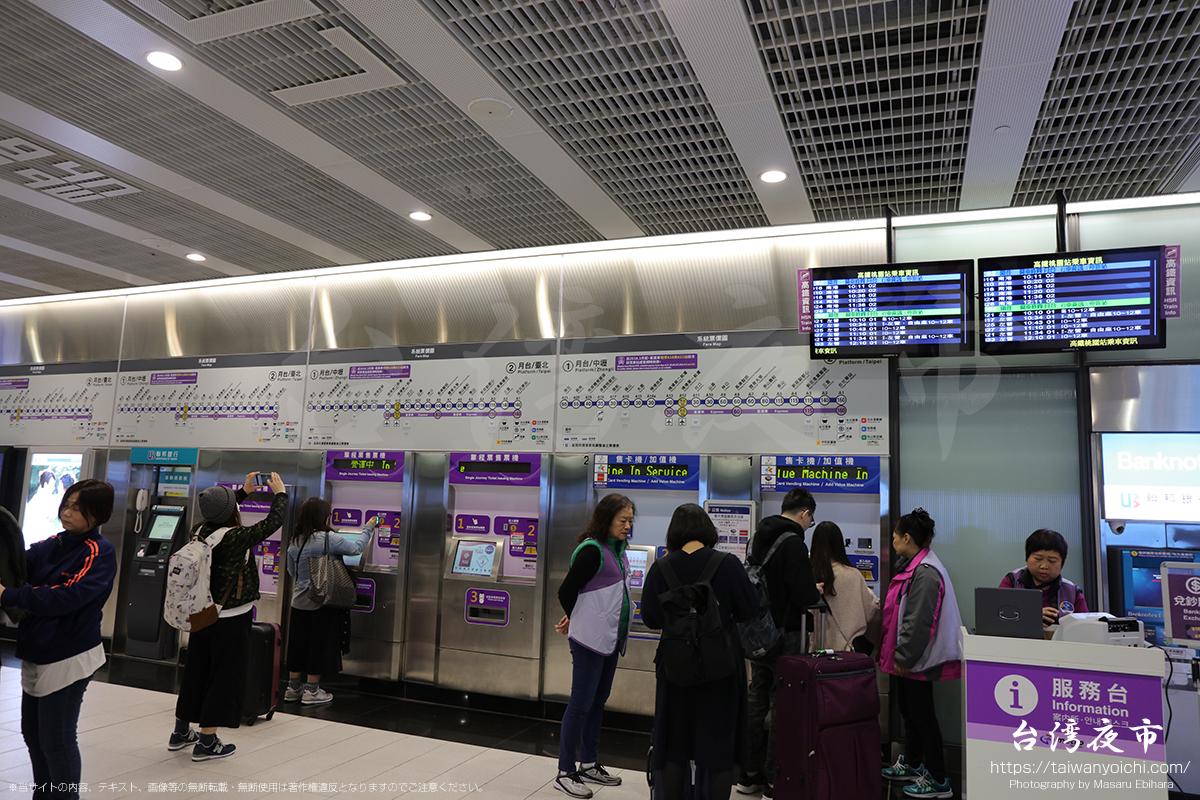 空港ターミナル駅の切符売り場