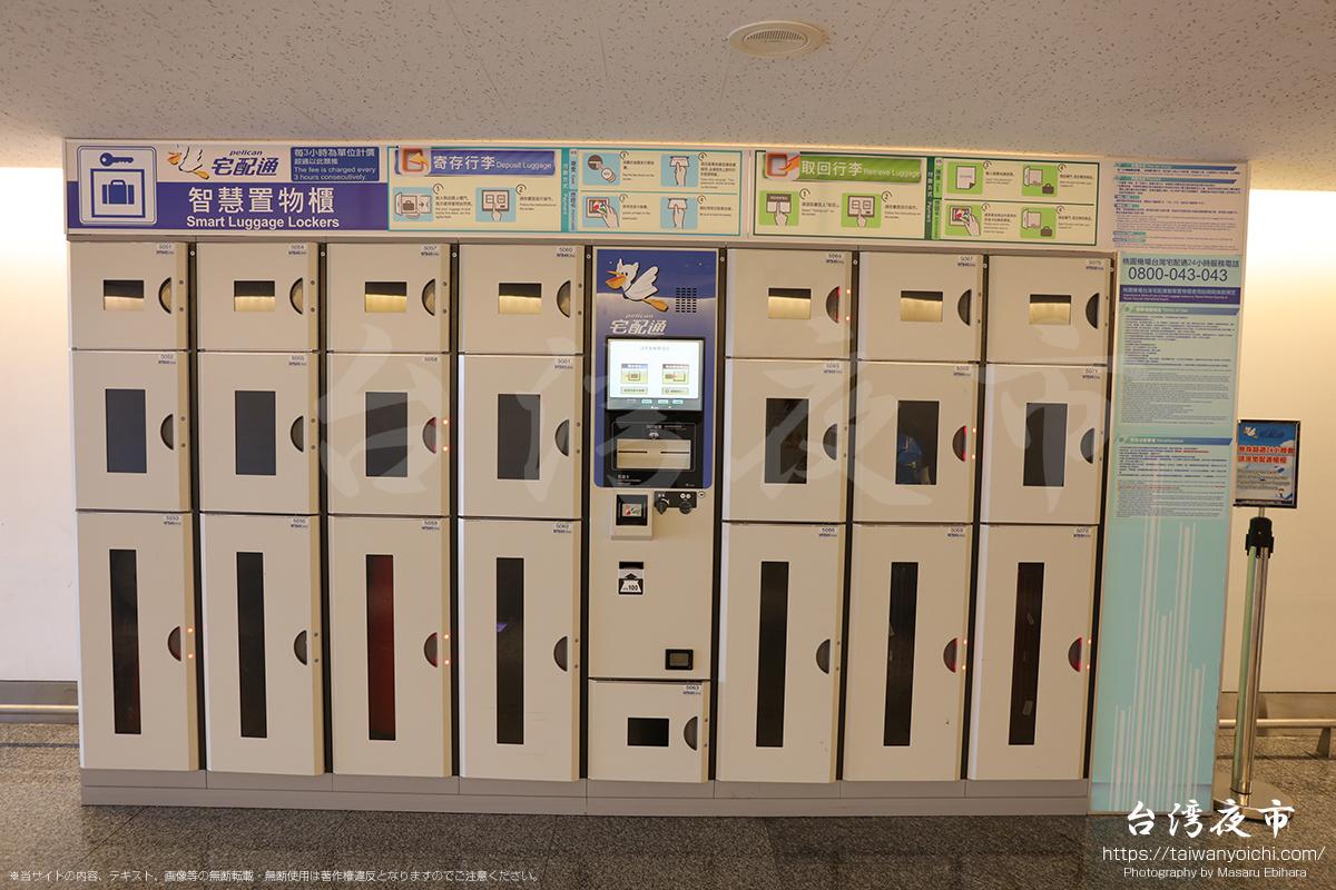 台北駅地下街のコインロッカー