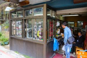 地元の人たちが訪れる麺屋さん