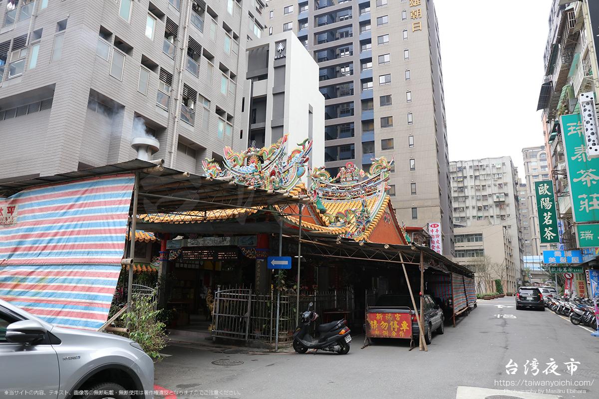 台北新福宮入口