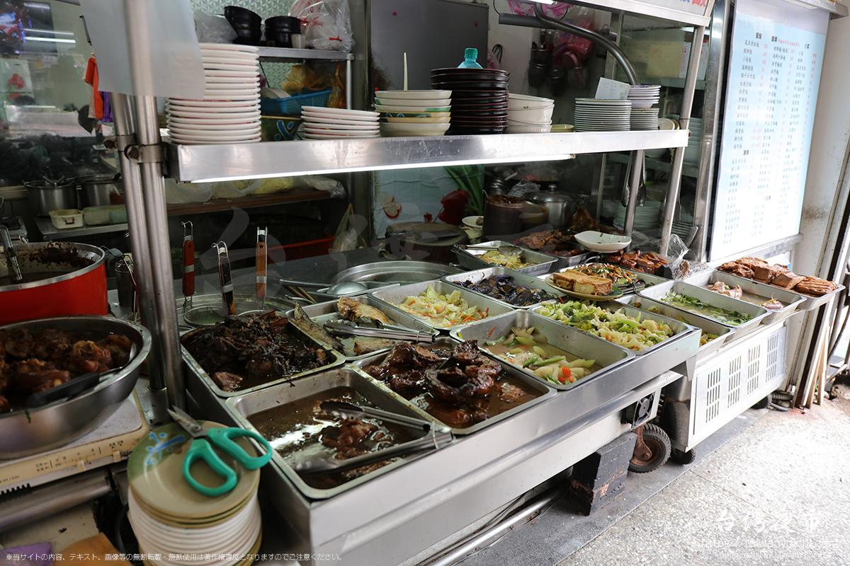 台北のお惣菜屋さん
