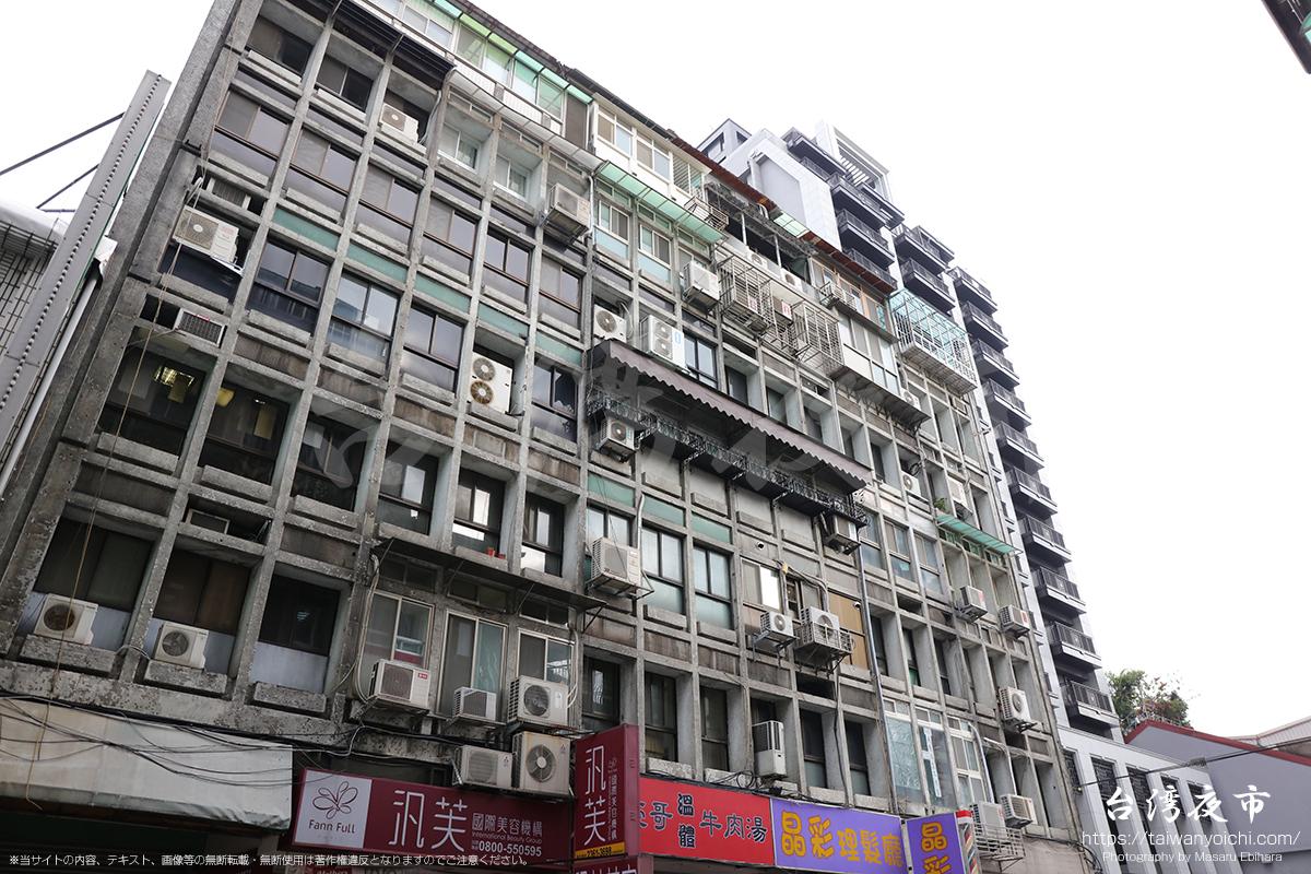 台北駅周辺の街並み