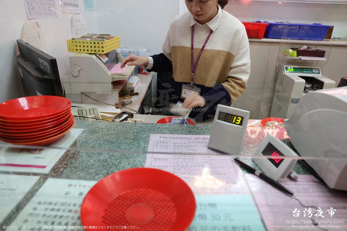 日本円から台湾ドルへの両替