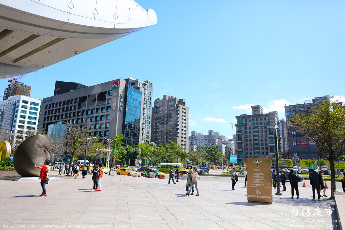 台北101周辺の雰囲気