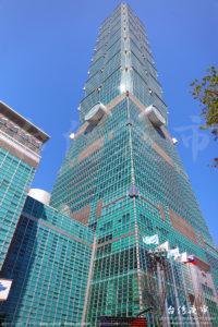 台北101の周辺環境