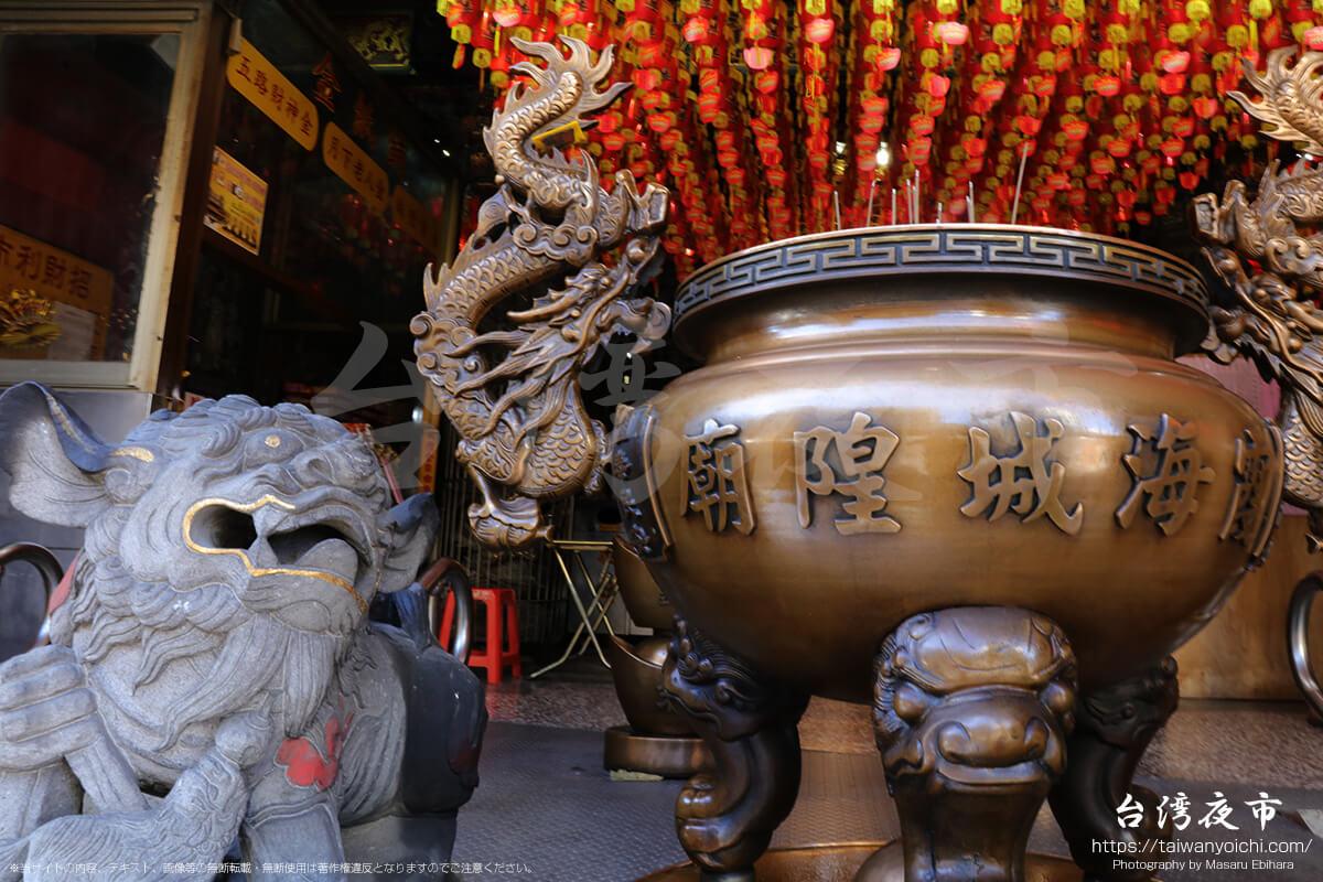 松山霞海城隍廟