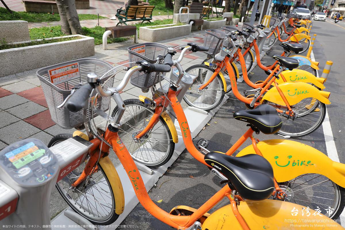 台北のレンタサイクル(Youbike)