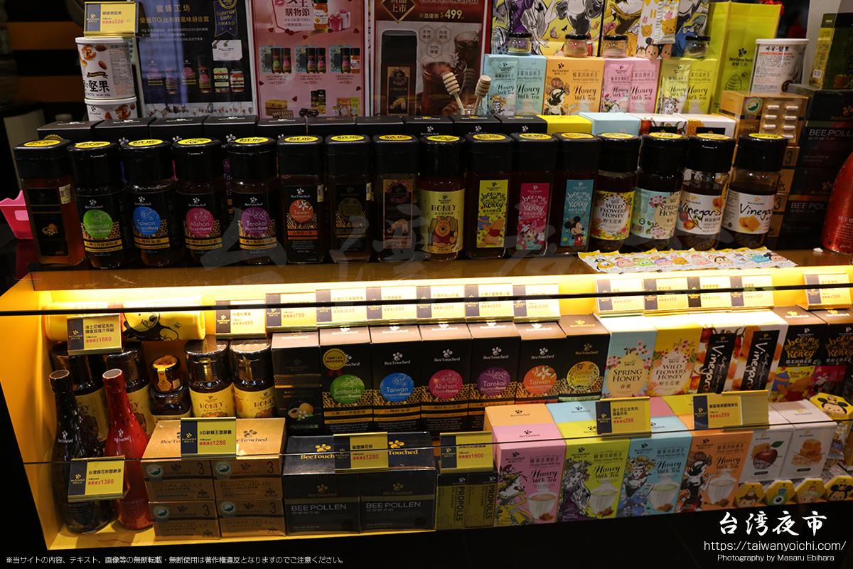 蜜蜂工坊で撮影した商品ラインナップ