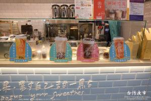 包果Baoguoの種類と料金
