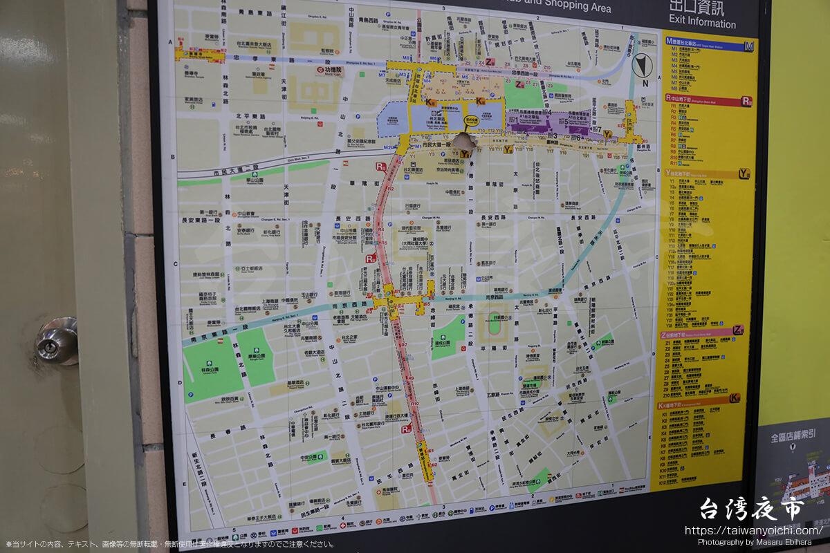 台北駅の地下街マップ