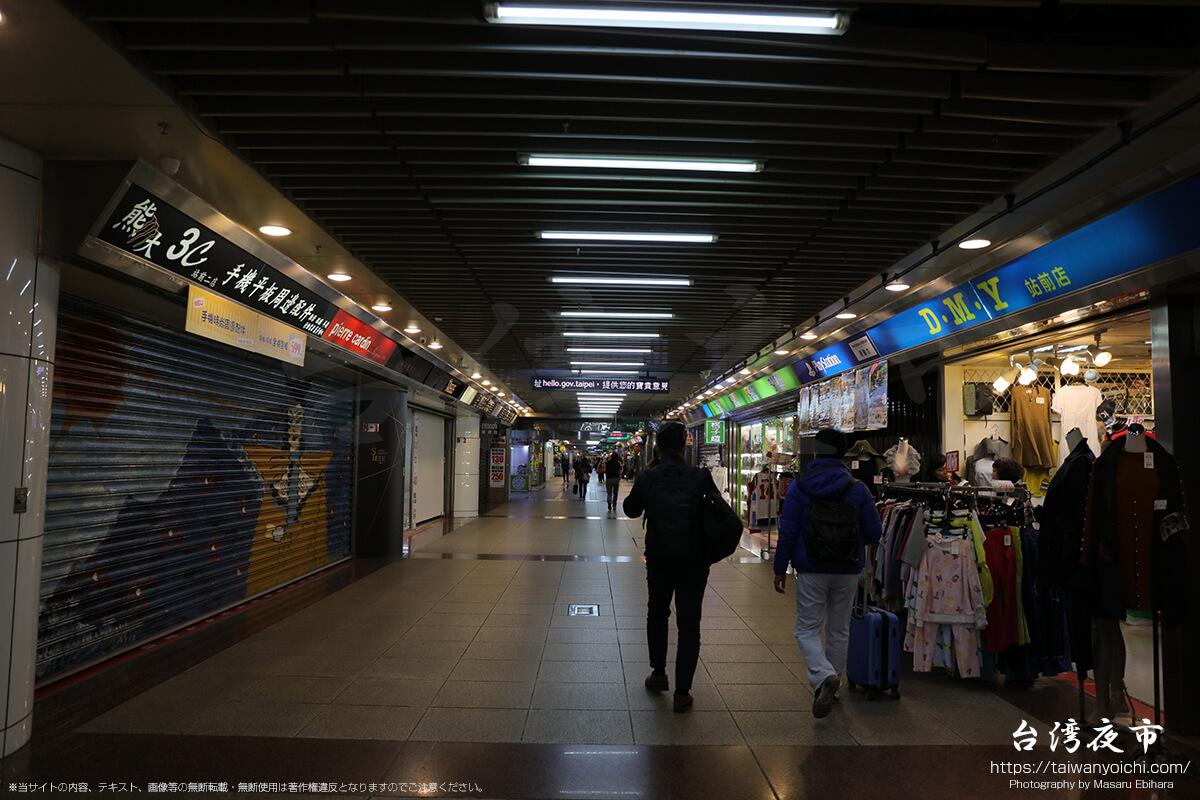 台北駅の地下街