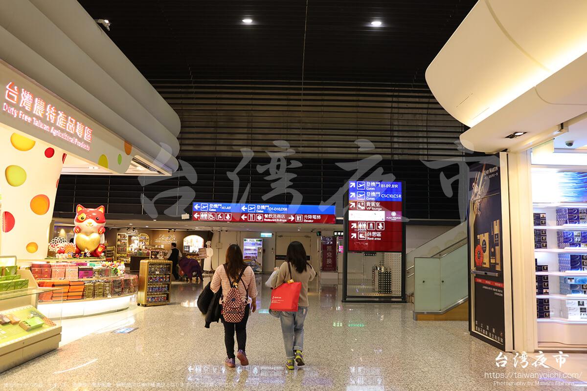桃園国際空港出国ロビーにある免税店