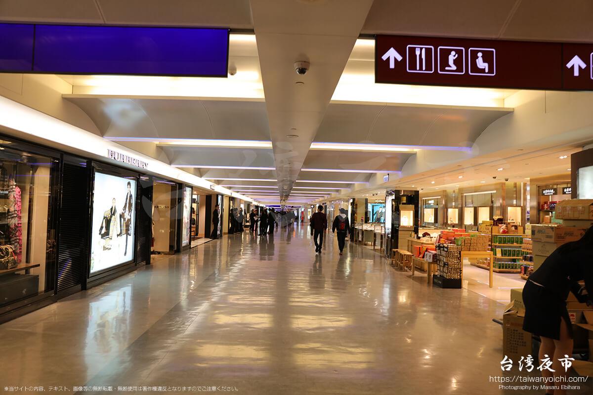 桃園国際空港での出発搭乗最終手続きについて