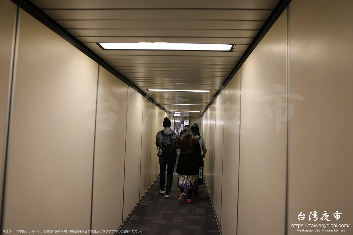 飛行機への搭乗