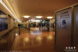 羽田空港国際線の到着口