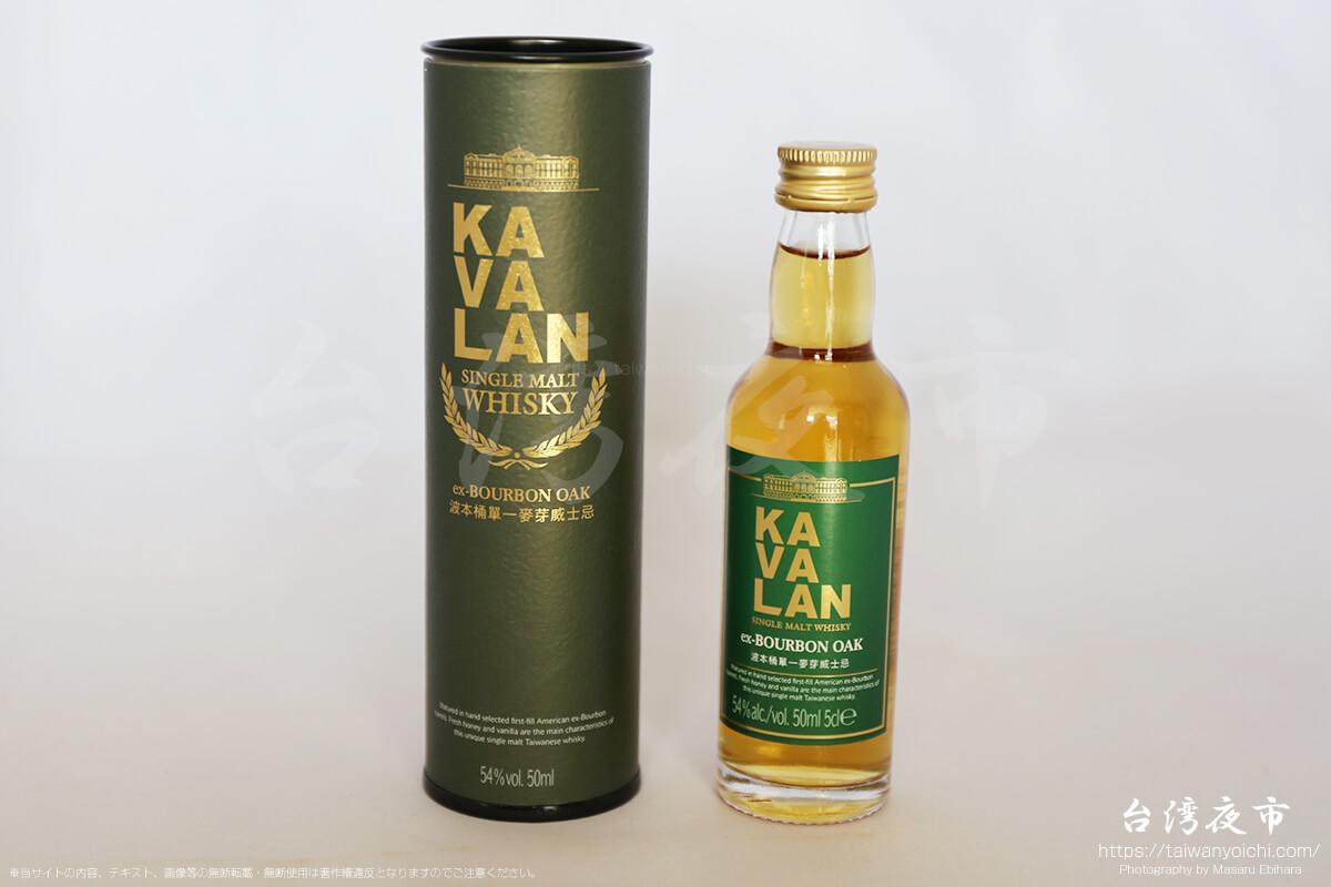 カバラン(KAVALAN)ウイスキー