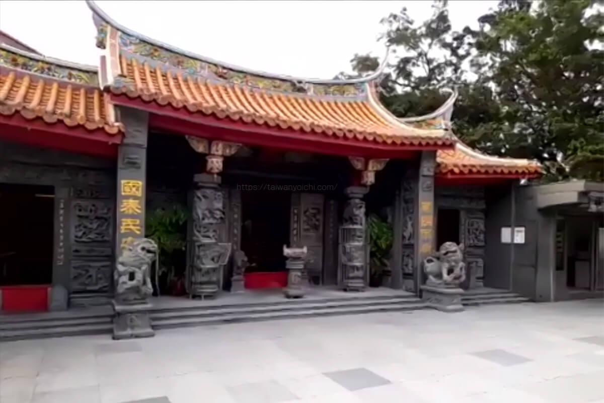 福山宮の入り口