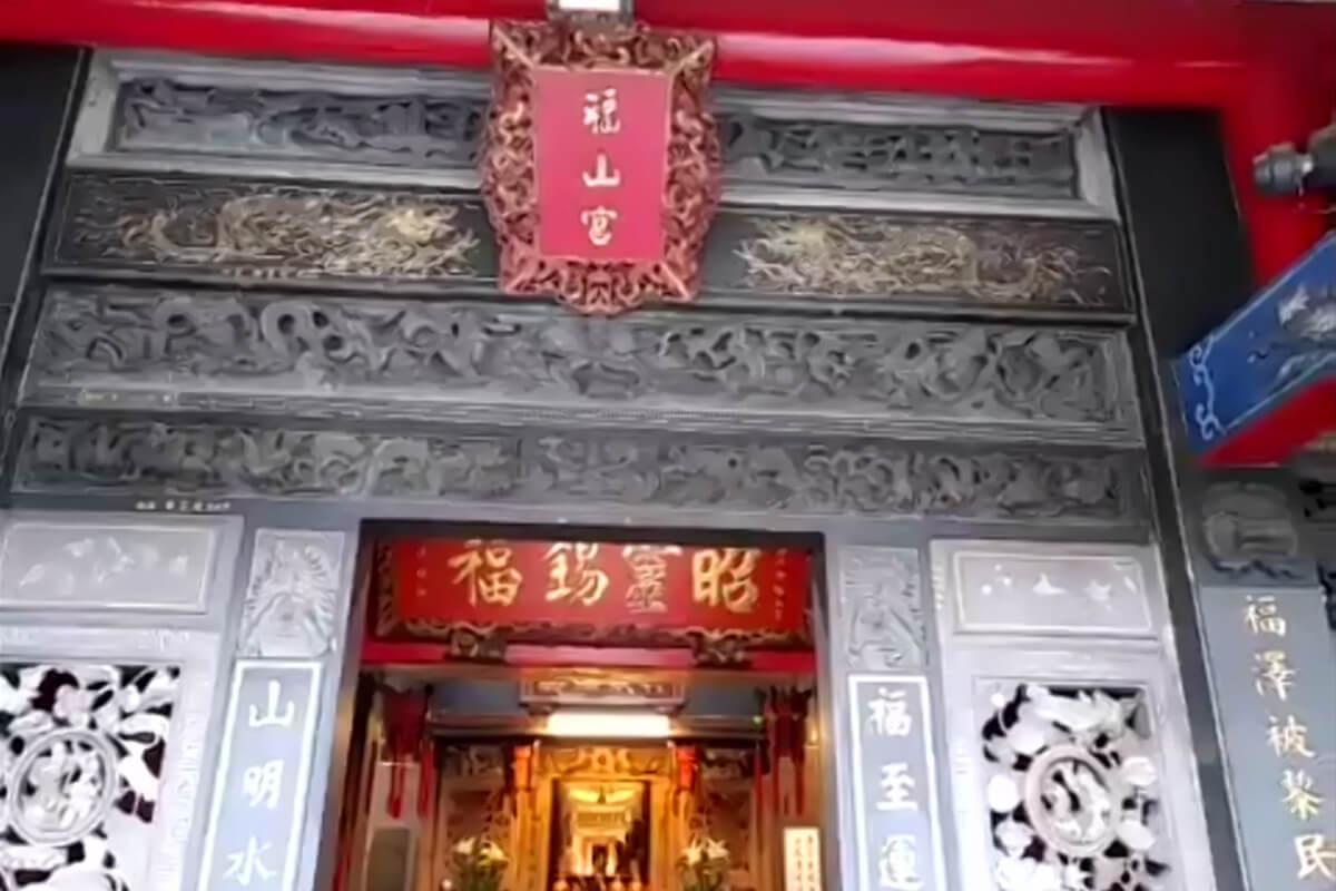 福山宮の正面