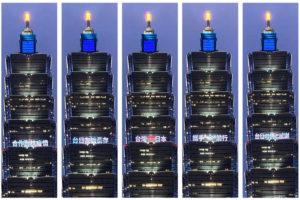 台北101の台日友好ライトアップ